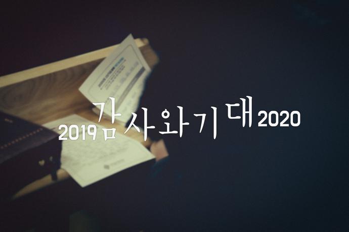 20191231-DSC02988-편집-편집.jpg